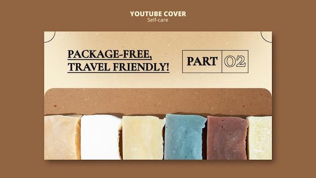 Шаблон обложки youtube с шампунем и мылом