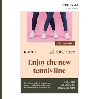 靴屋コンセプトポスターテンプレート