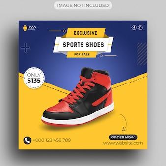 Shoes sale social media post template