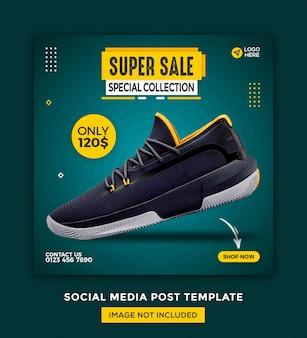 靴のソーシャルメディアバナーとinstagramの投稿テンプレートデザイン