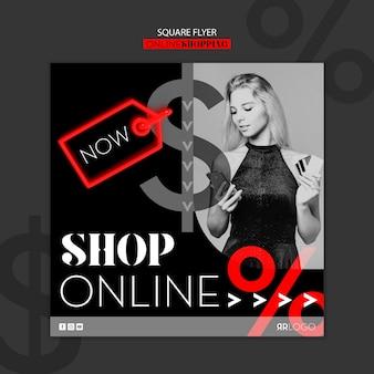 Shop now online fashion square flyer