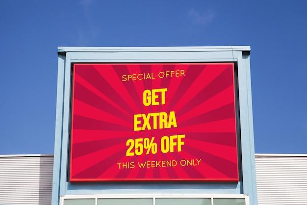 Макет рекламного щита торгового центра