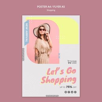 ショッピング販売テンプレートポスター