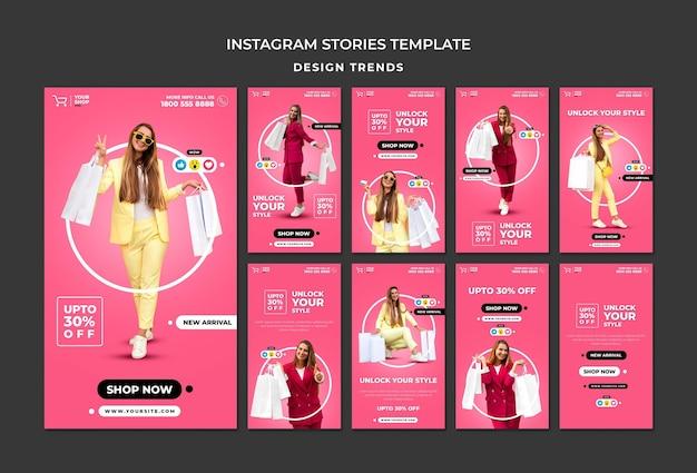 Шаблон историй instagram для покупок