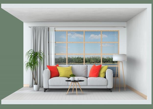 Показать интерьер современной гостиной