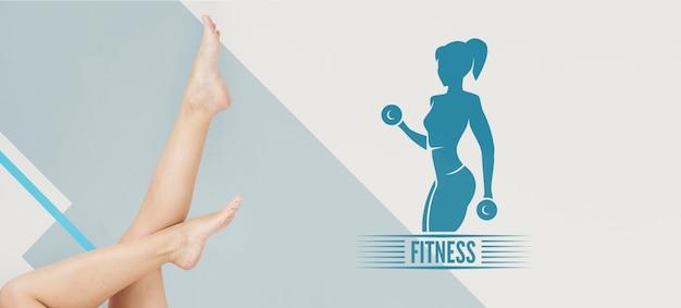 女性の足の側面図