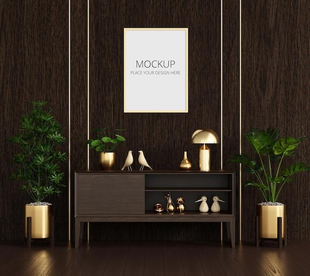 フレームモックアップと木製のリビングルームのサイドボード