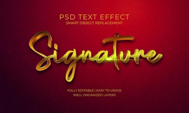 Эффект подписи текста