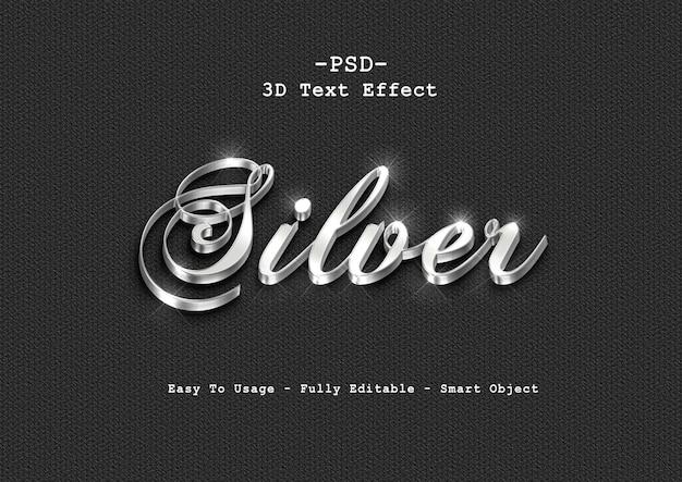 シルバーの3dテキストスタイル効果