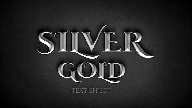 Серебряный золотой текстовый эффект шаблон