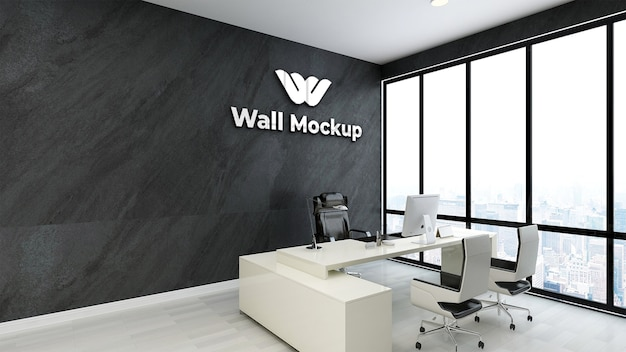 Серебряный логотип макет реалистичный знак офис черная стена