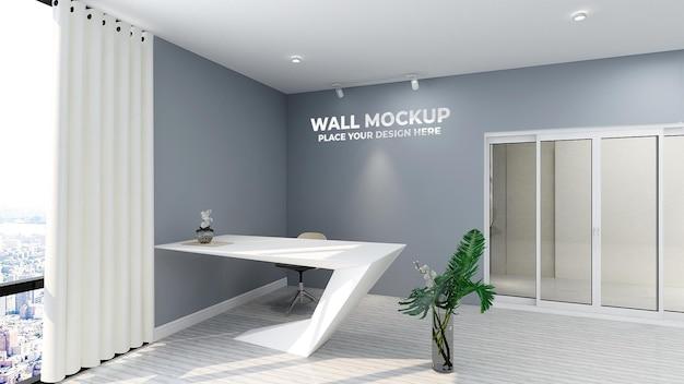 사무실 접수실 모형에 은색 로고