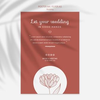 結婚式のためのシンプルでエレガントなポスター