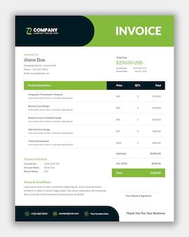 シンプルなビジネス請求書テンプレートデザイン
