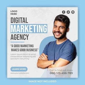 간단한 디지털 마케팅 대행사 소셜 미디어 게시물 템플릿