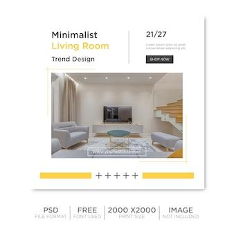 シンプルな家具ソーシャルメディア投稿テンプレート