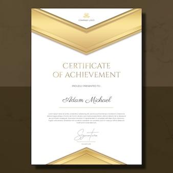 Простой золотой сертификат достижения шаблона