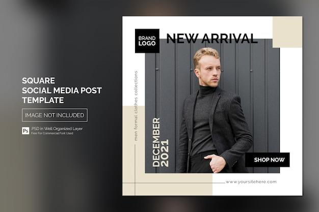새로운 도착 프로모션을위한 간단한 광장 소셜 미디어 게시물 또는 배너 템플릿