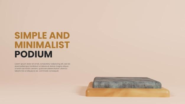 シンプルなストーンとウッドポディウム