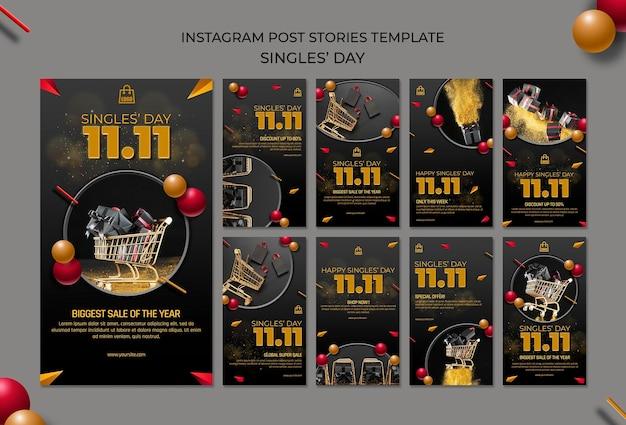 Шаблон рассказов instagram день холостяка