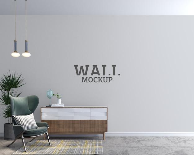 Место для отдыха, чтение макета стены