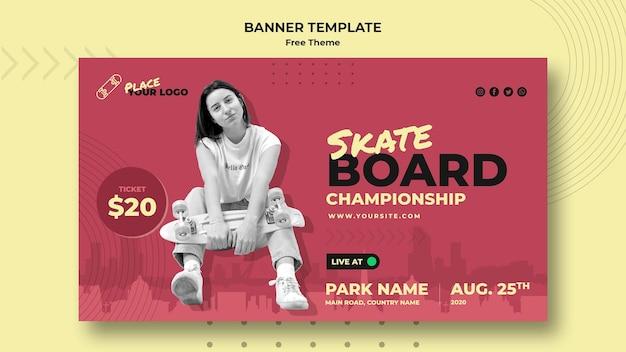 스케이트 보드 개념 배너 템플릿