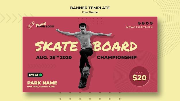 スケートボードコンセプトバナーテンプレート