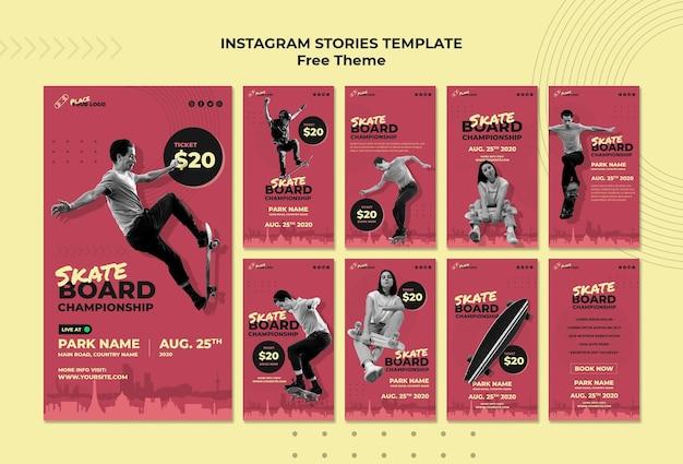 Скейтборд концепции instagram истории шаблонов
