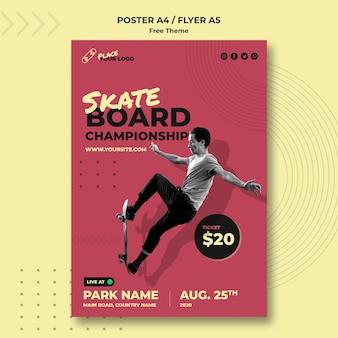 Skateboard concept poster template