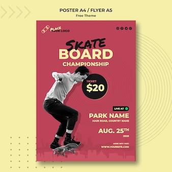 Шаблон плаката скейтборд концепции