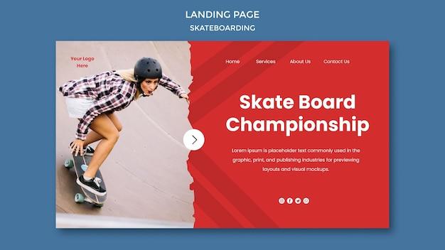 스케이트 보드 개념 방문 페이지 템플릿