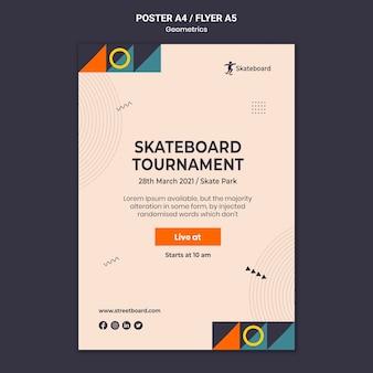 스케이트 보드 전단지 서식 파일