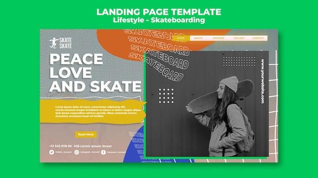 スケートボードのランディングページテンプレート