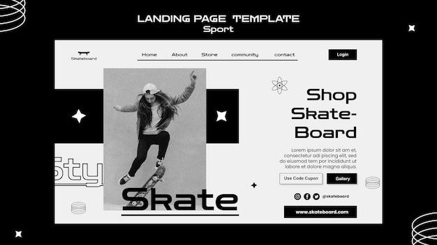 스케이트 보드 방문 페이지 템플릿
