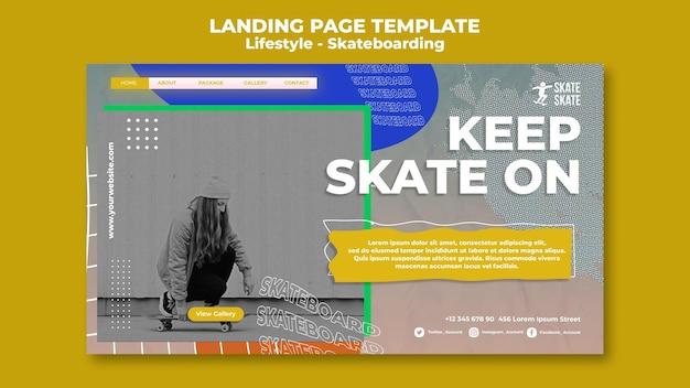 スケートボーディングのランディングページ