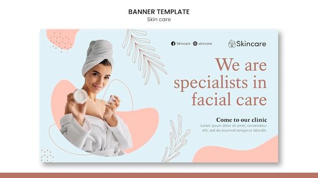 Дизайн шаблона баннера по уходу за кожей