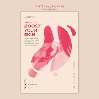 皮膚治療コンセプトポスターテンプレート