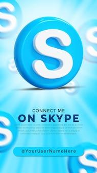 Skype  glossy logo and social media icons story