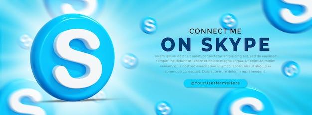 Skype glossy logo and social media icons web banner