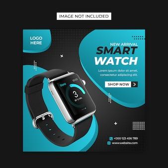 스마트 시계 소셜 미디어 및 인스 타 그램 게시물 템플릿