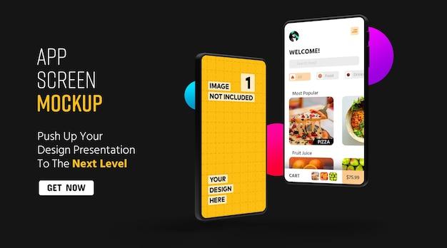 スマートフォン画面アプリプロモーションモックアップ