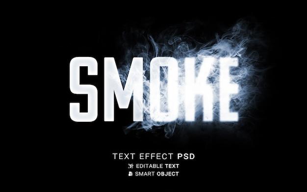 연기 텍스트 효과 쓰기