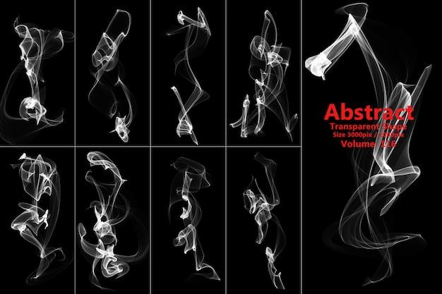 Дым прозрачная форма