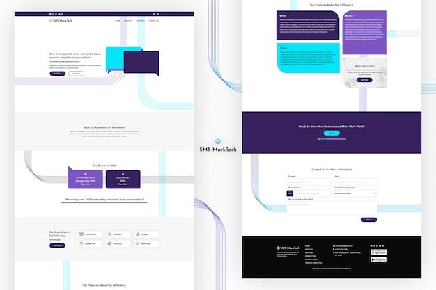 Sms mark techウェブサイトページ