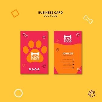 Snack dog food business card