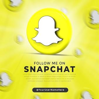 스냅 채팅 광택 로고 및 소셜 미디어 게시물 템플릿
