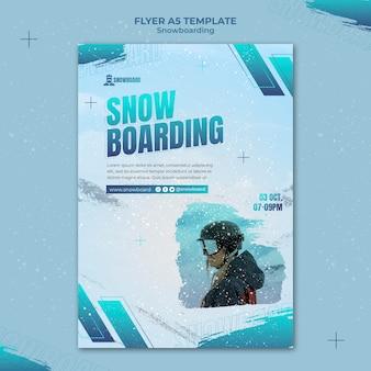 Шаблон оформления флаера для сноуборда