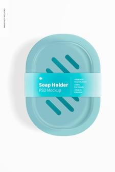 石鹸ホルダーモックアップ、上面図