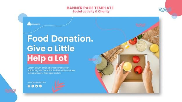 Шаблон баннера социальной активности и благотворительности