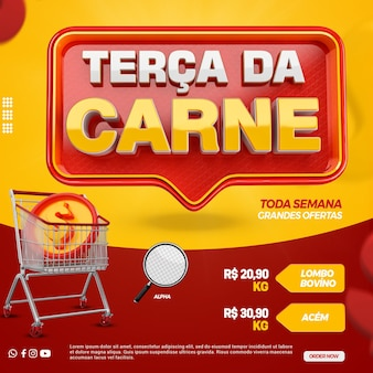 Social media 3d label meat tuesday composition for supermarket in general campaign of brazil